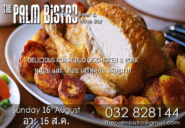 Sunday Roast - 16th August 2015 (Custom).jpg