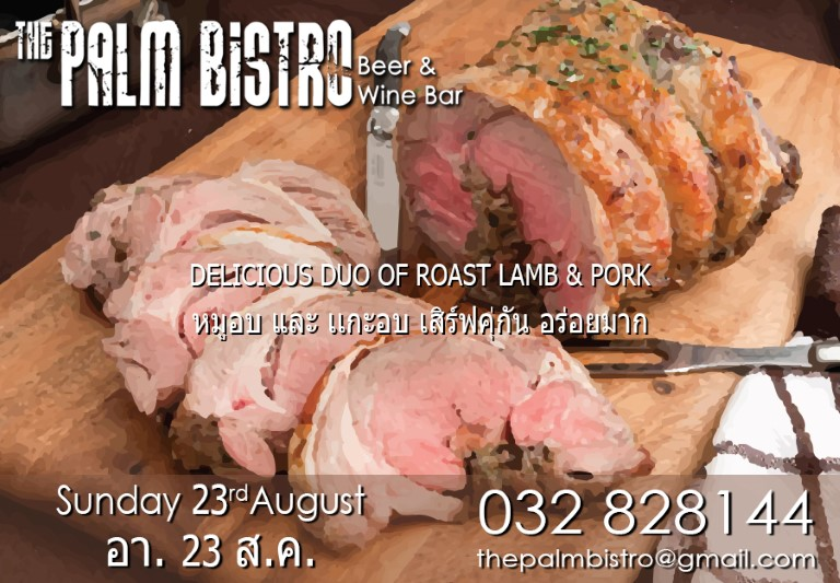 Sunday Roast 23rd August 2015 (Custom).jpg