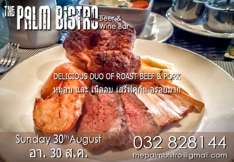 Sunday Roast 30th August 2015 (Custom).jpg