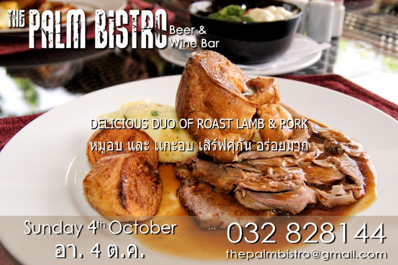 Sunday Roast - 4th October 2015 (Custom).jpg