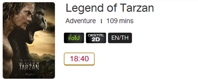 Legend_of_Tarzan.png
