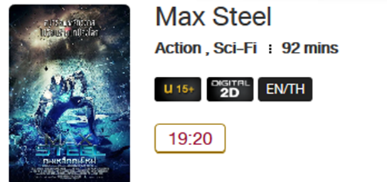 Max_Steel_MV.png