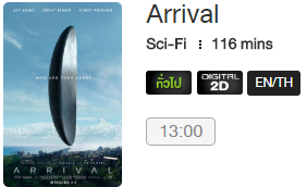 Arrival_Blu.png
