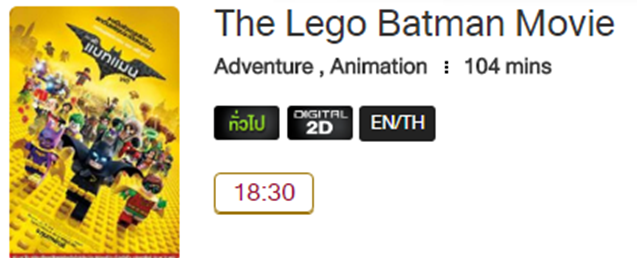 The_Lego_Batman_Movie_Blu.png