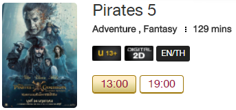 Pirates_MV.png