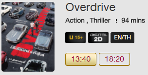 Overdrive_Blu.png