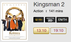 Kingsman_MV.png