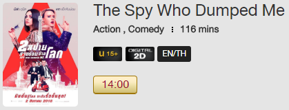 The_Spy_MV.png