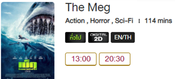 The_Meg.png