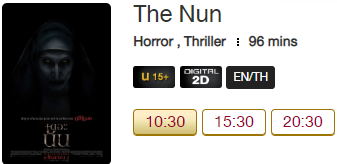 The Nun_Blu.png