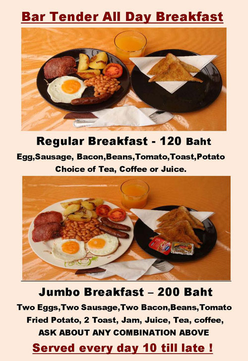 breakfast-menu-small2.jpg